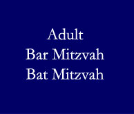 Adult-Bar-Bat-Mitzvah-small