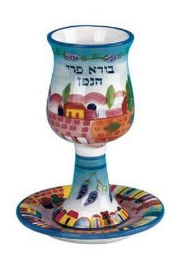Jerusalem Multi-colored Kiddush Cup