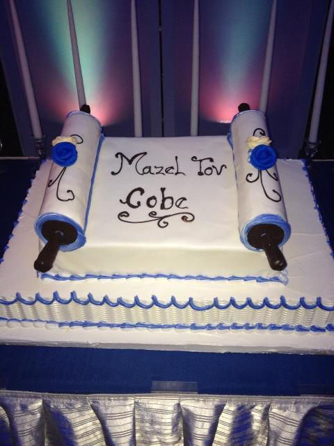 havdalah-service-bar-mitzvah-cake