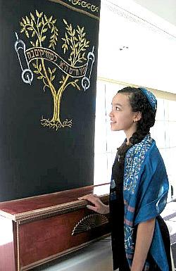 bat mitzvah student