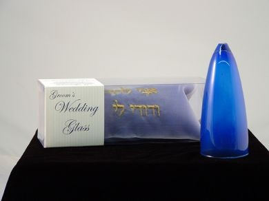 Jewish Weddings Breaking through the glass.  Jewish Wedding Judaica