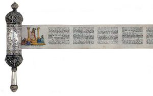 Purim Story - the Scroll of Esther