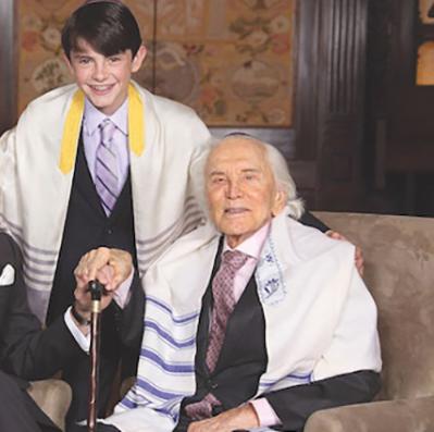 83 b mitzvah